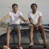 Chance the Rapper- Favorite Song (ft Childish Gambino) Minor Bass Boost