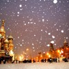 Requiem pour une petite fille Russe
