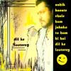 Harmonica Dil Keh Looterey Sonny Ravan Mp3