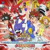 Digimon Xros Wars Hunter Legend