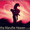 Seetha Maruthe Heaven ExCLUSIVE