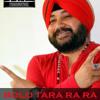 Bolo tara rara - k production nipani