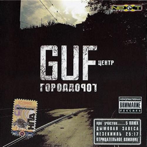 Исполнитель: va альбом: rapачёк в дорогу - 4 дата выхода: 2012 жанр: rap кол-во треков: 100 время звучания: 06:12