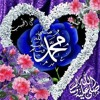 Toyor Al Jannah طيور الجنة حبيب الاله LAEKI.mp3
