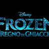 All'Alba Sorgerò from Disney's FROZEN - Italian Version - Cover by Elenora