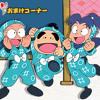 OST Ninja Boy (Opening) -Cover