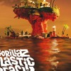 Welcome To The World Of The Plastic beach - Snoop Dogg