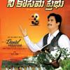 Halleluja Hosanna Telugu Christian Song Neekosame Prabhu 3 By Pastor Daniel Abraham Mp3