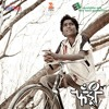 Fandry Theme Song - Ajay-Atul - Full Version - 1st on Net