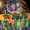 Restricted Zone - Soca Heat Zone (2013)(M-E)