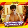 Besharmi Ki Height (Benny Dayal & Shalmali Kholgade) (Main Tera Hero) album artwork