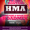 new soca 2k14 machel montano -Happiest Man Alive (Kubiyashi RoadMix)(courtesy shine)