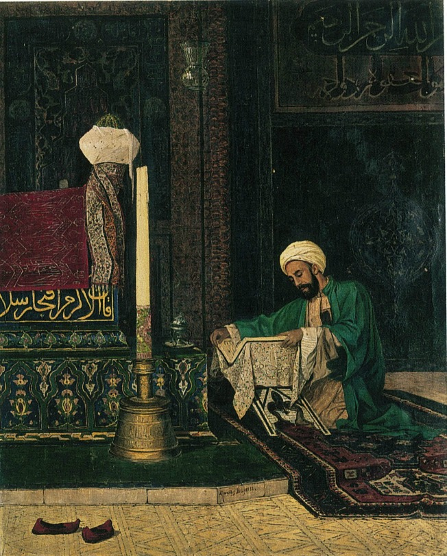 The Journey of an Ottoman Painting | Emily Neumeier