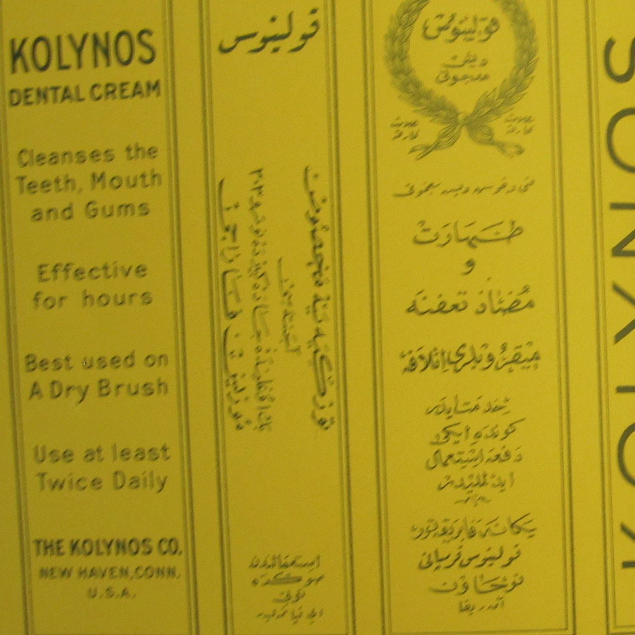 Turkish Knockoff Toothpaste and Racist Product Marketing in the 1920s US