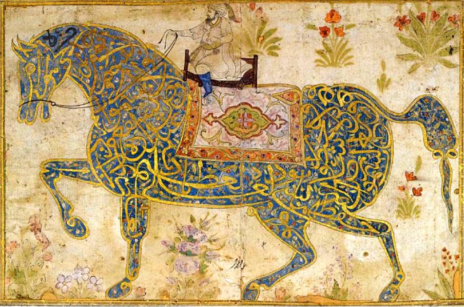 Hat Sanatı (Islamic Calligraphy) | Irvin Cemil Schick