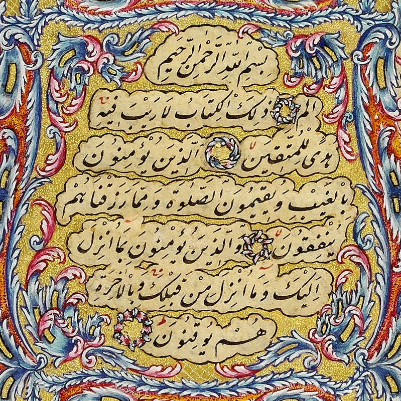 Ottoman Qur'an Printing | Brett Wilson
