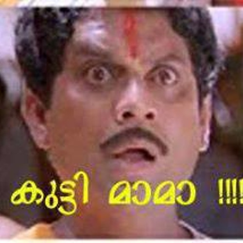 st malayalam comedy dialogues mp3 download free