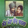 Amar Singh Chamkila - Atte Wangu Gunnti Begane Putt Ne ( old punjabi songs )original