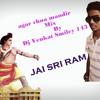 agar Chua Mandir  Mix  By Dj Venkat Smiley 143