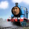 Through the Fire and Trains - Thomas vs Dragonforce [original]