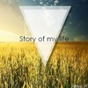 Ben Hague - Story Of My Life (Sonic K. Edit) // FREE DOWNLOAD