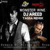 Monster Wine Remix - Kerwin Du Bois & Lil Rick