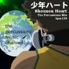 HOME MADE 家族(kazoku)♪少年ハート(Shounen Heart) the Percussionz Mix #eureka_10th