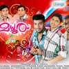 O sakhi Madhuram Malayalam New Album Songs