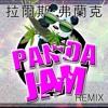 Lars Frank - PandaJam (Claes Lanng Remix) *OUT NOW*