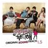 eun hye version cover)