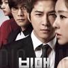 CON AMORE MIO (BIG MAN OST)-(Kim Tae Woo)