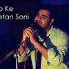 Dard Dilo Ke Studio Cover by Chetan Soni - The Xpose