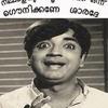 Madathilamme Madamme Malayalam Rap Preview :)