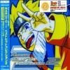 Rythem - Harmonia (OST. Naruto) cover by mutia