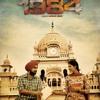 Diljit Dosanjh - Channo (Punjab 1984) Full Song