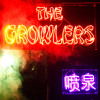 The Growlers - Big Toe