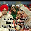 Guzara - Latest Punjabi Song 2013 - Gurpreet - New Punjabi Song