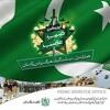 Mere mola karam ho karam|Dua For Pakistan|zarb e azab