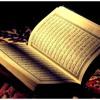 سورة يوسف بصوت القارئ الشيخ محمد جبريل
