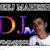ram lela hd dj mahesh mix contact _9704149901