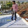 Eh Rawan Ne (Aappan Pher Milange) Full HD