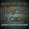 Tharbiyathul Awlaad - Upbringing Of Children ᴴᴰ ┇ Ramadan 2014 - Day 22 ┇ Sh. Muiz Bukhary ┇ TDR ┇