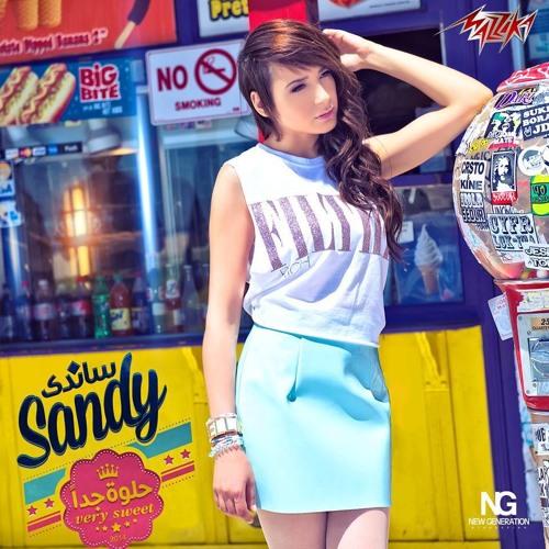 Download Sandy - Men Wara Nadarty / ساندي - من ورا نظارتي by Sandy Star Media Mp3 Download MP3