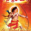 best_song__Sri_Ramuni_gudi_kata Dj mahesh mixing_9704149901