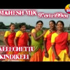 Mallechettu Kindikeli _Dj mahesh mixing_9704149901