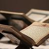 تلاوة خاشعة ومميزة جدا من سورة يوسف للقارئ أحمد العبيد