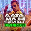Aata Majhi Satakli - (Singham Returns) - Yo Yo Honey Singh - Shaheryar Bhatti album artwork