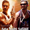 Aata Majhi Satakli - (Singham Returns) - Yo Yo Honey Singh - album artwork