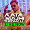 Aata Majhi Satakli - Singham Returns - Ajay Devgan - Kareena Kapoor - Yo Yo Honey Singh album artwork