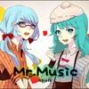 Una pavada más Mr. Music - práctica de pronunciación